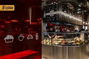 طراحی داخلی فست فود مک دونالد، هنگ کنگ