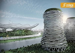 معماری کانسپچوآل: استفاده از نیروگاههای برق به عنوان ابر سازه های چندعملکردی