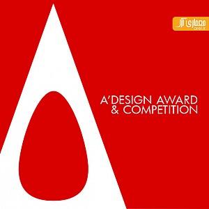 فراخوان بین المللی ثبت نام مسابقه طراحی A Design Award 2016