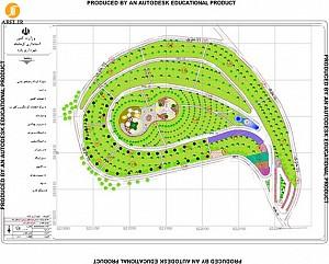 فراخوان شهرداری پاوه جهت طراحی و معماری پارک و فضای سبز (تپه کوله)