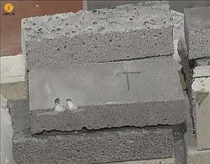 تولید ماده ای از سنگهای آتشفشانی برای ساختمان سازی + +ویدیو