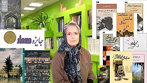 سهیلا بسکی، معمار مجله معمار درگذشت