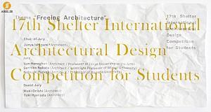 هفدهمین مسابقه بین المللی معماری طراحی پناهگاه برای دانشجویان