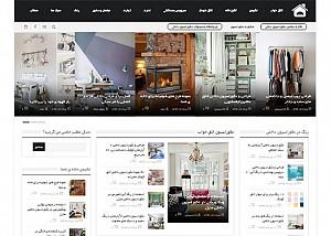 معرفی و بروزرسانی: مجله تخصصی دکوراسیون داخلی دکو بوم