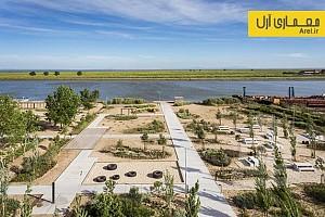 معماری منظر: طراحی پارکی در مجاورت ساحل رودخانه