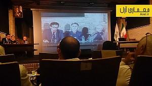 گزارش هفتمین جلسه از سلسله نشست های مؤسسه تهران