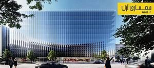 معماری و طراحی نمای مجتمع اداری با پانل های شیشه ای انحنادار (شیشه فلوت)