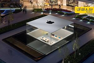 طراحی داخلی فروشگاه اپل استور - استانبول
