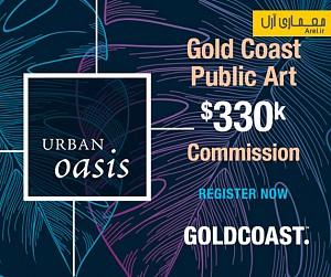 مسابقه طراحی فضای هنری شهری در گلد کوست