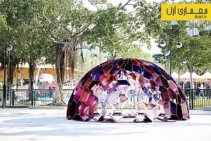 معماری پارامتریک: طراحی گنبدی پارامتریک برای بنیاد هنر جوانان هنگ کنگ