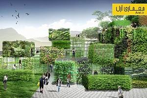 معماری منظر: محوطه سازی با احجام پوشیده شده از گیاه