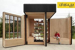 معماری و طراحی کتابخانه ی بسیار کوچکی در یک پارک