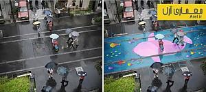 خلاقیت: نقاشی های خیابانی که در هنگام بارش باران آشکار می شوند!