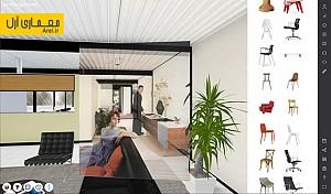 گشت و گذار مجازی در خانه Bailey House توسط برنامه مدل سازی سه بعدی