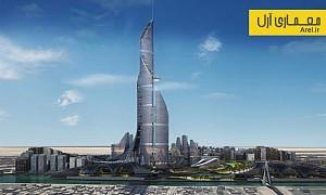 طراحی بلندترین آسمان خراش دنیا در عراق