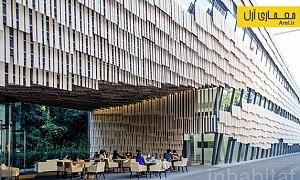 معماری و طراحی مرکز پژوهش علوم کامپیوتر در دانشگاه توکیو توسط کنگوکوما