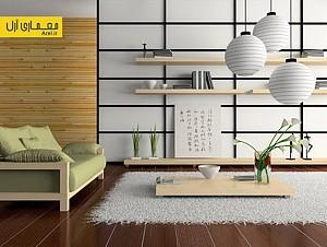 طراحی و دکوراسیون داخلی اتاق نشیمن به سبک ژاپنی!