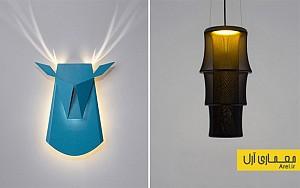 طراحی و ساخت دو چراغ خلاقانه