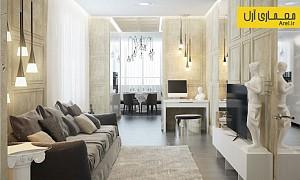 ترکیب معماری کلاسیک و مدرن در معماری داخلی