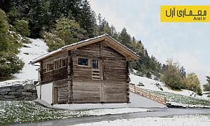 بازسازی انباری قدیمی در سوئیس و تبدیل آن به کلبه ای شیک