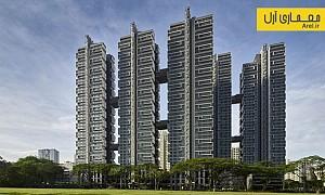 معماری پایدار: طراحی برجهای مسکونی سنگاپور
