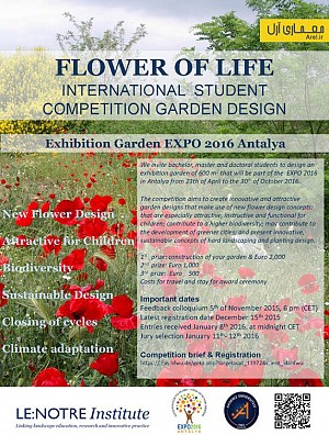 مسابقه ی بین المللی دانشجویی طراحی باغ و منظر