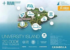 مسابقه بزرگ معماری University Island