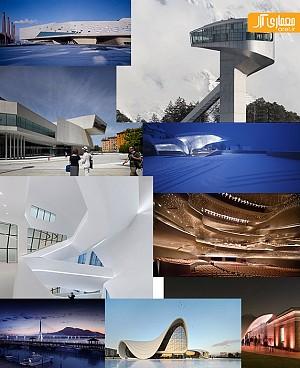 زاها حدید: تایم لاین آثار بانوی بزرگ معماری
