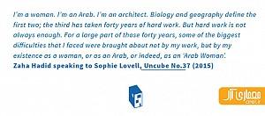 جملات بزرگان دنیای معماری به مناسبت درگذشت زاها حدید