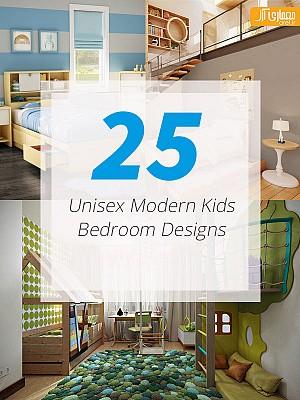 25 نمونه طراحی اتاق خواب مدرن وجذاب برای کودکان
