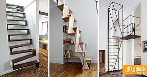 13 نمونه طراحی پلکان، مخصوص فضاهای کوچک