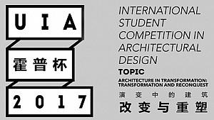 مسابقه بین المللی طرح های دانشجویی با معماری پویا