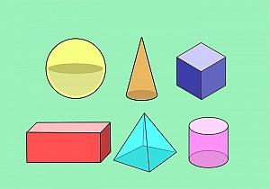 عناصر طراحی: حجم در معماری