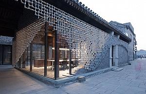 احیای نمای ساختمان سنتی با پانل های آلومینیومی، توسط کنگو کوما