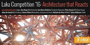 مسابقه پویایی و عکس العمل در معماری