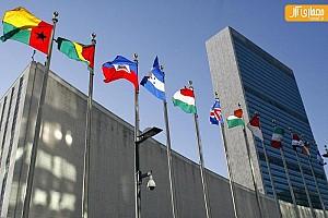 تاریخچه و معماری ساختمان سازمان ملل - لوکوربوزیه