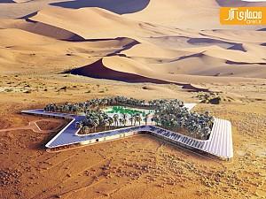 طراحی ای سازگار با محیط زیست در امارات متحده عربی