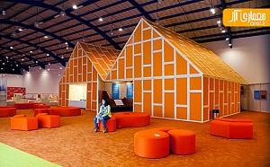 طراحی غرفه هلند در نمایشگاه کتاب توسط گروه MVRDV