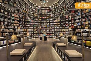 خلاقانه ترین طراحی داخلی کتاب فروشی در چین