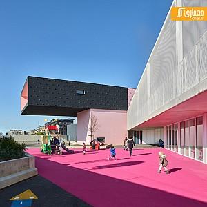 معماری و طراحی مدرسه ابتدایی و مهدکودک در فرانسه