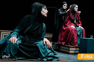سه شنبه های تئاتر: نمایش بیوههای غمگین سالار جنگ، بازار عاشقان، بهمن کوچیک