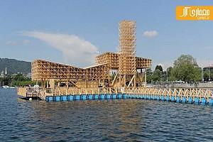 طراحی سکوی شناور چوبی!