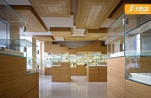 طراحی و دکوراسیون داخلی طلافروشی، با ماژول های چوبی