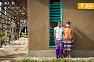 معماری بشردوستانه: مرکز آموزشی پزشکی مائه تائو