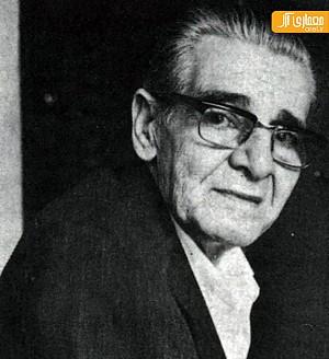 دوشنبه های آشنایی با معماران ایرانی: محمد کریم پیرنیا
