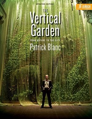 نماهای ساختمان و باغ های عمودی با دیدگاه پاتریک بلانک
