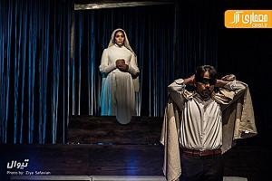 سه شنبه های تئاتر: نمایش بیگانه، نمایش گرگ دختر، پرفورمنس دیوار برلین