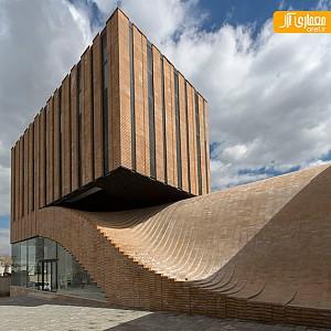 معماری ساختمان اداری تجاری