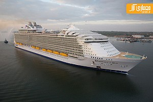 نگاهی به طراحی بزرگ ترین کشتی تفریحی دنیا