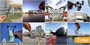 یک شنبه های عکاسی: دیدی خلاقانه به آثار شهرسازی جهان